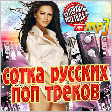 Метро 2 2005 Скачать